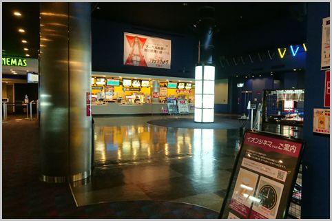 映画館やスマホ「シニア割引」が意外に手厚い件