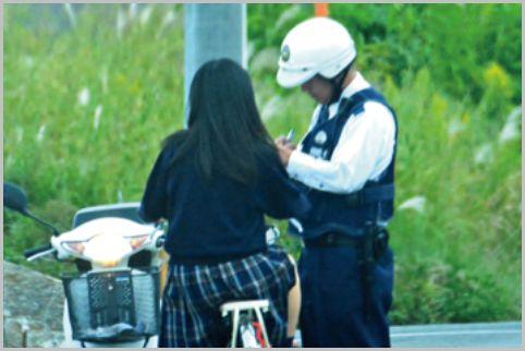 古い自転車に乗ると職務質問に遭遇しやすい理由