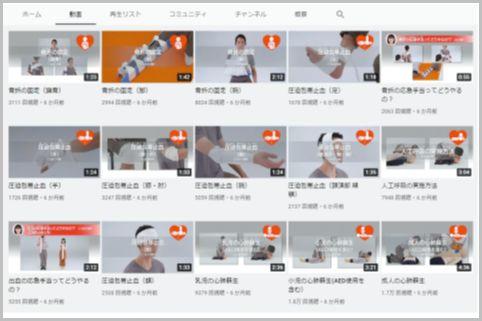 警察・消防のYouTube公式チャンネルがアツい件