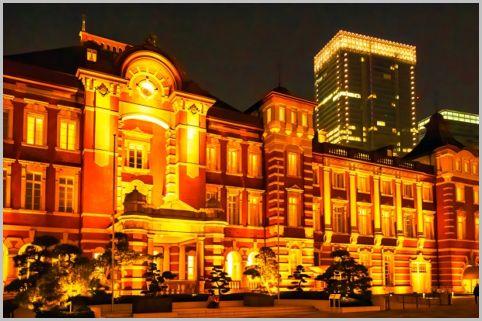 東京駅の「ラウンジ」で受けられるサービスは?