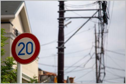 交通標識の規制の不満のはけ口「標識BOX」とは