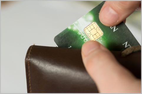 税金のクレジットカード払いで損するケースとは