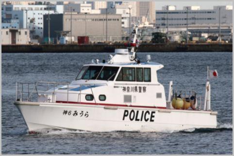 全国で3か所「水上警察署」がある都道府県は?
